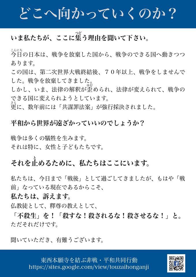 f:id:freeokinawa:20190611105555p:plain