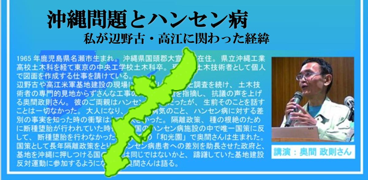 f:id:freeokinawa:20190730223909p:plain