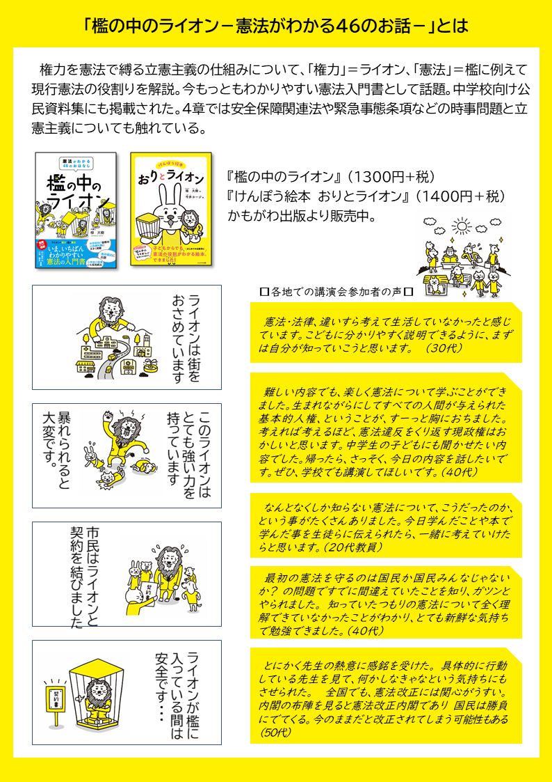 f:id:freeokinawa:20191211223244p:plain
