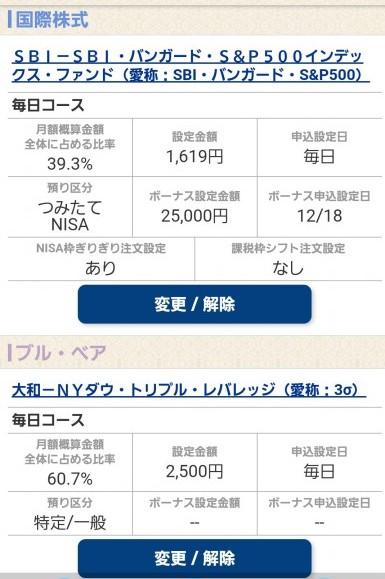 f:id:freeoyaji03:20210103065403j:plain
