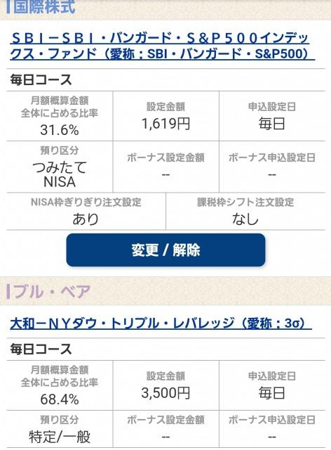f:id:freeoyaji03:20210313090836j:plain