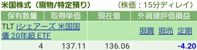 f:id:freeoyaji03:20210313092709j:plain