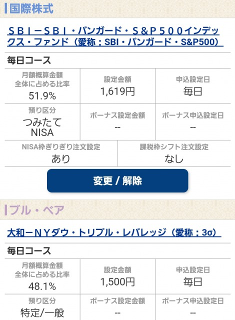 f:id:freeoyaji03:20210320174102j:plain
