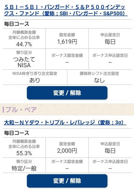 f:id:freeoyaji03:20210410180418j:plain