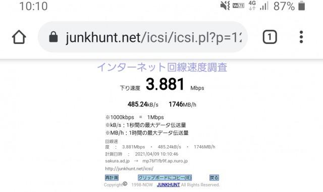 f:id:freeoyaji03:20210410182909j:plain