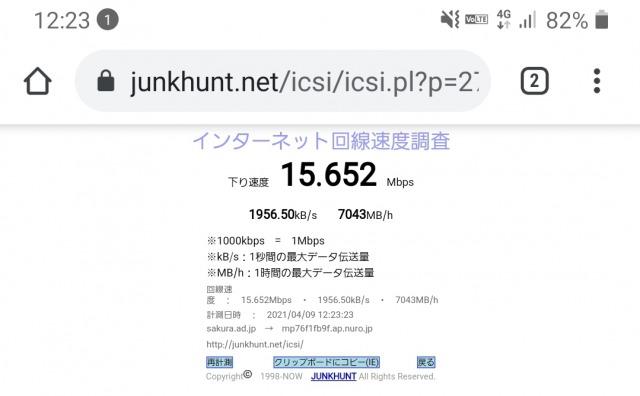 f:id:freeoyaji03:20210410182921j:plain