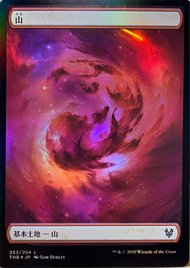 f:id:freeseum:20210123160303j:image