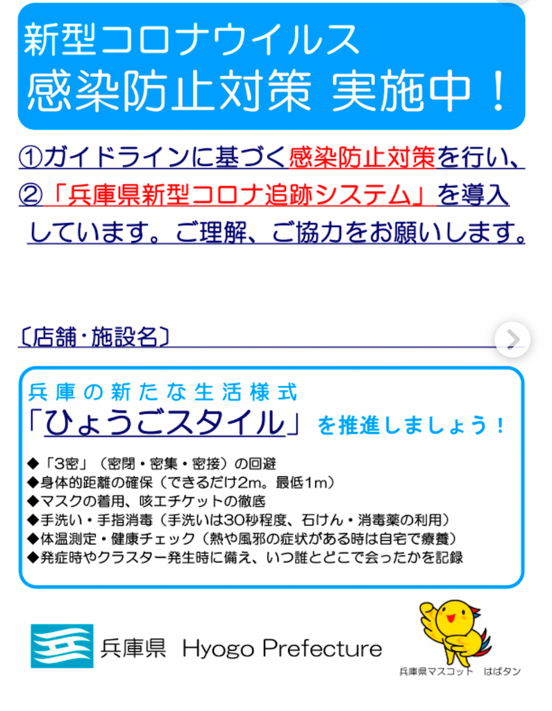 f:id:freeyuki:20201226150358p:plain