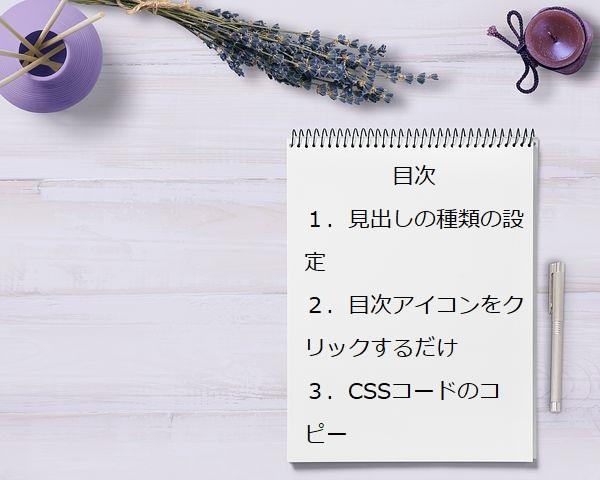 f:id:fresh-daily:20190201231835j:plain