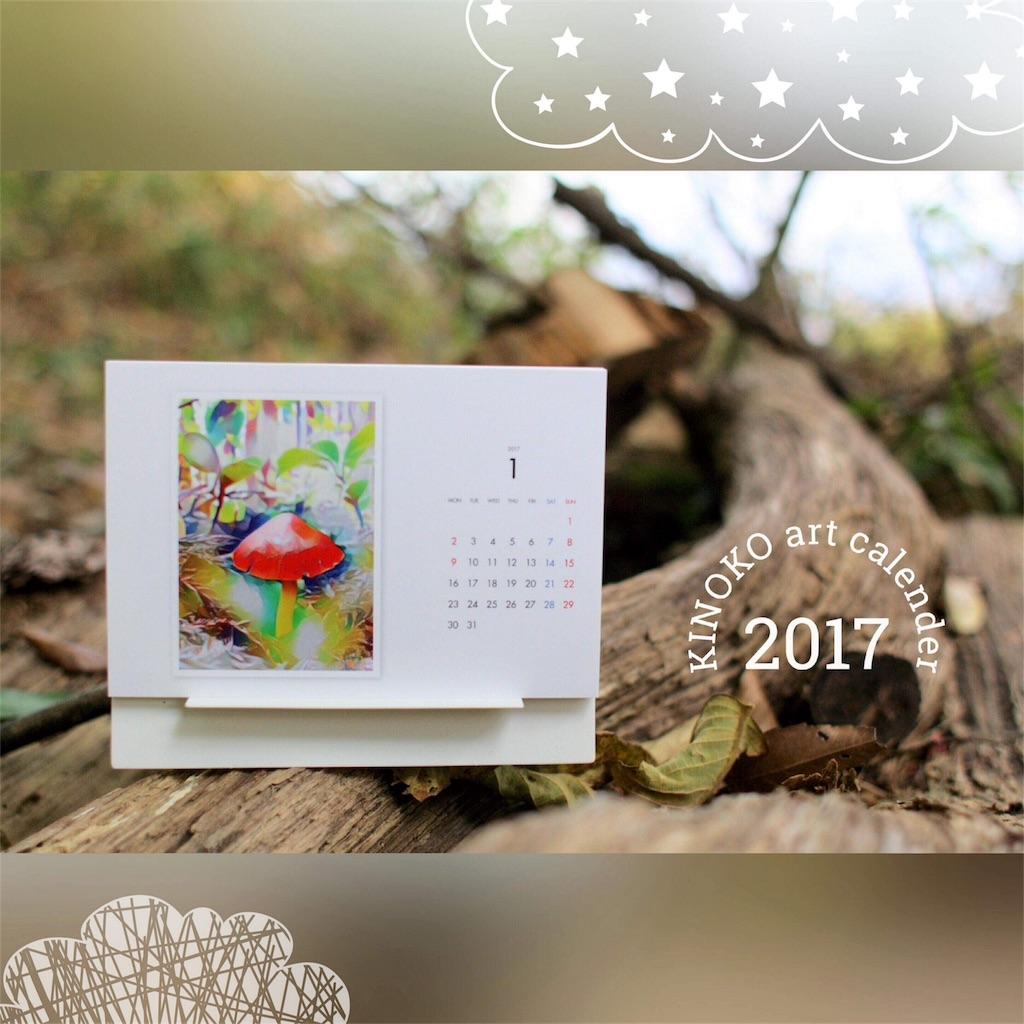 f:id:freshmomo:20171226153935j:plain