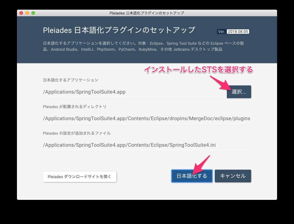 f:id:frevo-works:20180926105338p:plain