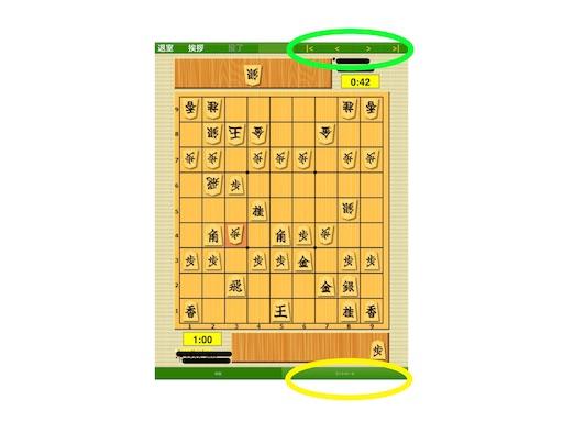 81dojoアプリで早急に改善してほしい問題点をまとめました - friedhead's