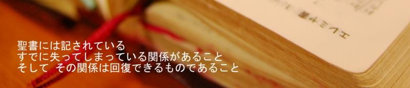 f:id:friendkousei:20061210092533j:image:w640