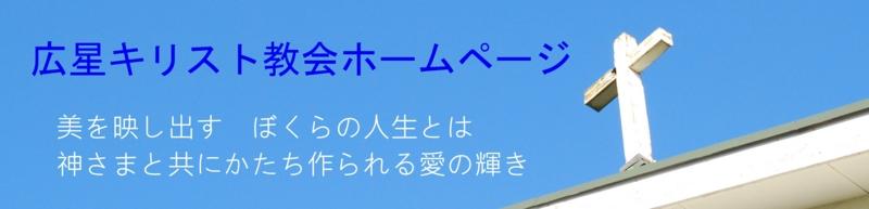 f:id:friendkousei:20110929163236j:image:w640