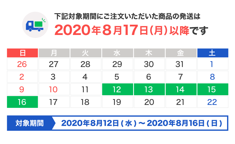 f:id:fril:20200729180017p:plain