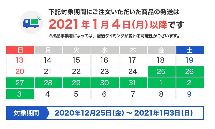 f:id:fril:20201201105107p:plain