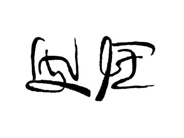 f:id:frog2696:20170907135907j:image