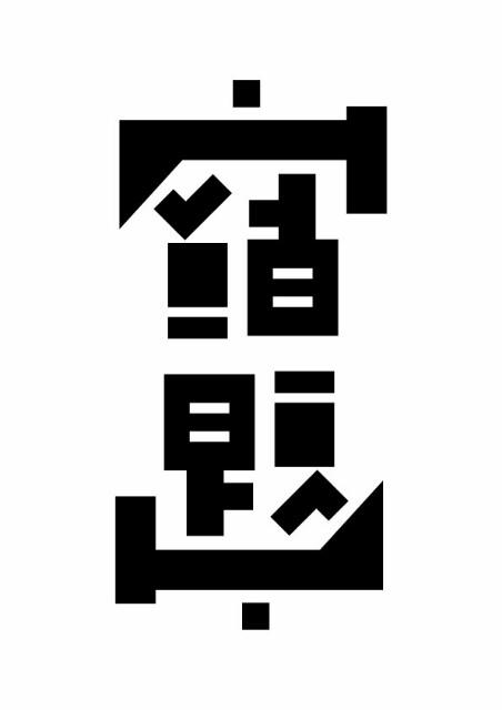 f:id:frog2696:20170919102400j:image