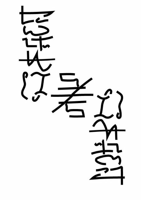 f:id:frog2696:20171002233156j:image