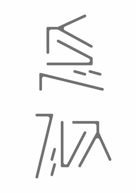 f:id:frog2696:20171028224424j:image