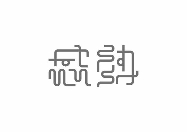 f:id:frog2696:20171112214630j:image