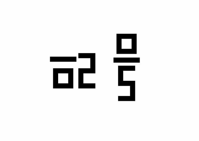 f:id:frog2696:20171119232724j:image