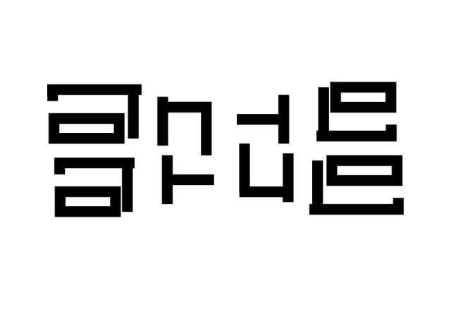 f:id:frog2696:20171123234425j:image