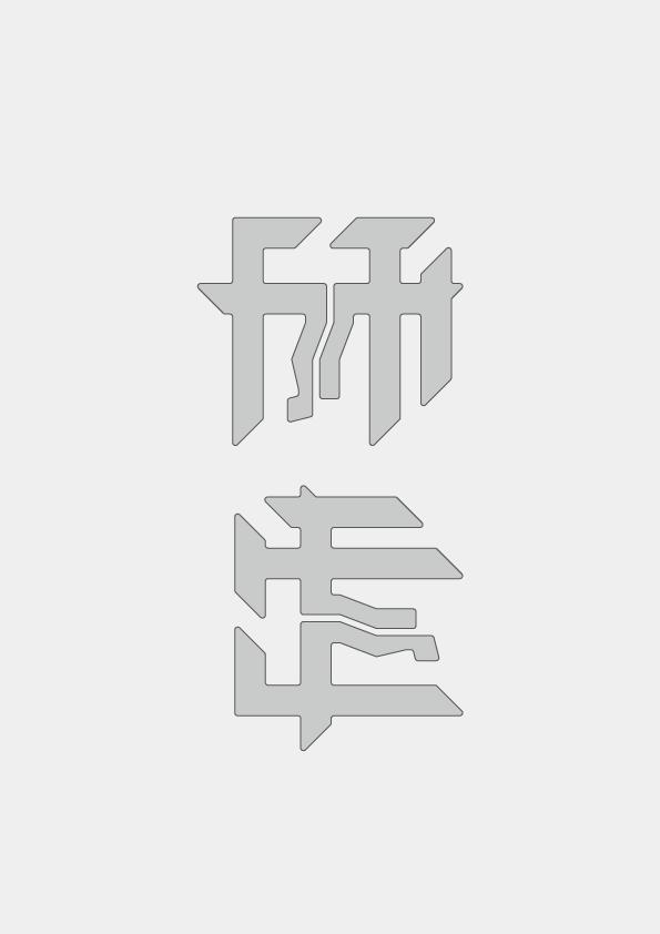 f:id:frog2696:20171205212655p:plain