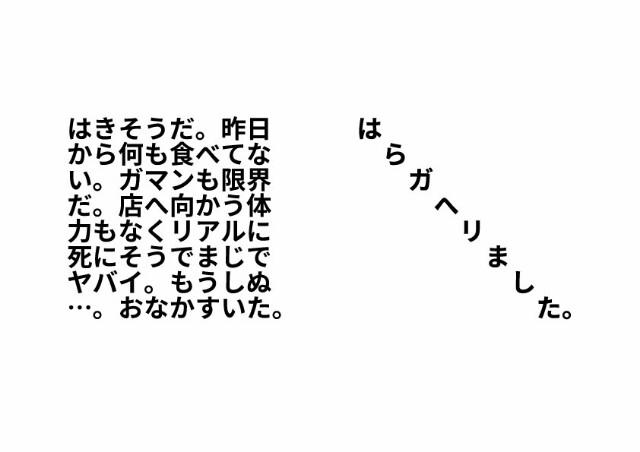 f:id:frog2696:20171209235658j:image