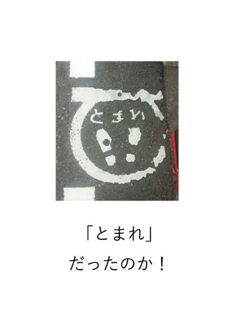 f:id:frog2696:20171218223858j:image