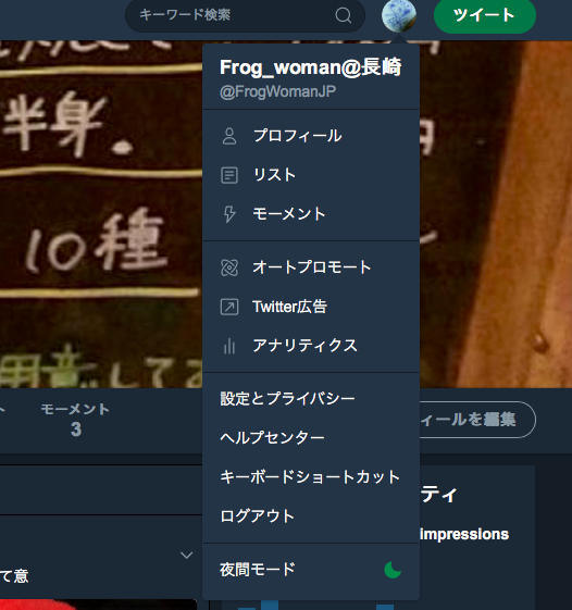 f:id:frog_woman:20180829120455p:plain