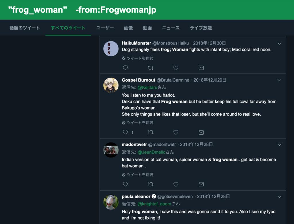 f:id:frog_woman:20190129165158p:plain