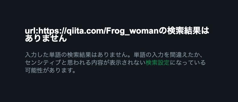 f:id:frog_woman:20190129165902p:plain