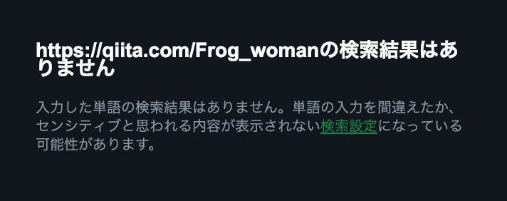 f:id:frog_woman:20190129165925p:plain