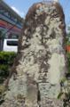 [神仏][川中島八兵衛]野田・鵜田寺の紀州川中嶋八兵エ墓