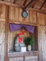 [神仏][川中島八兵衛]大草の紀伊国川中島八兵衛之墓脇の堂内の地蔵