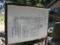 石部神社の説明板