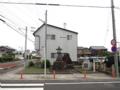 [石碑][神仏][秋葉]田中秋葉神社と城南土地改良記念碑