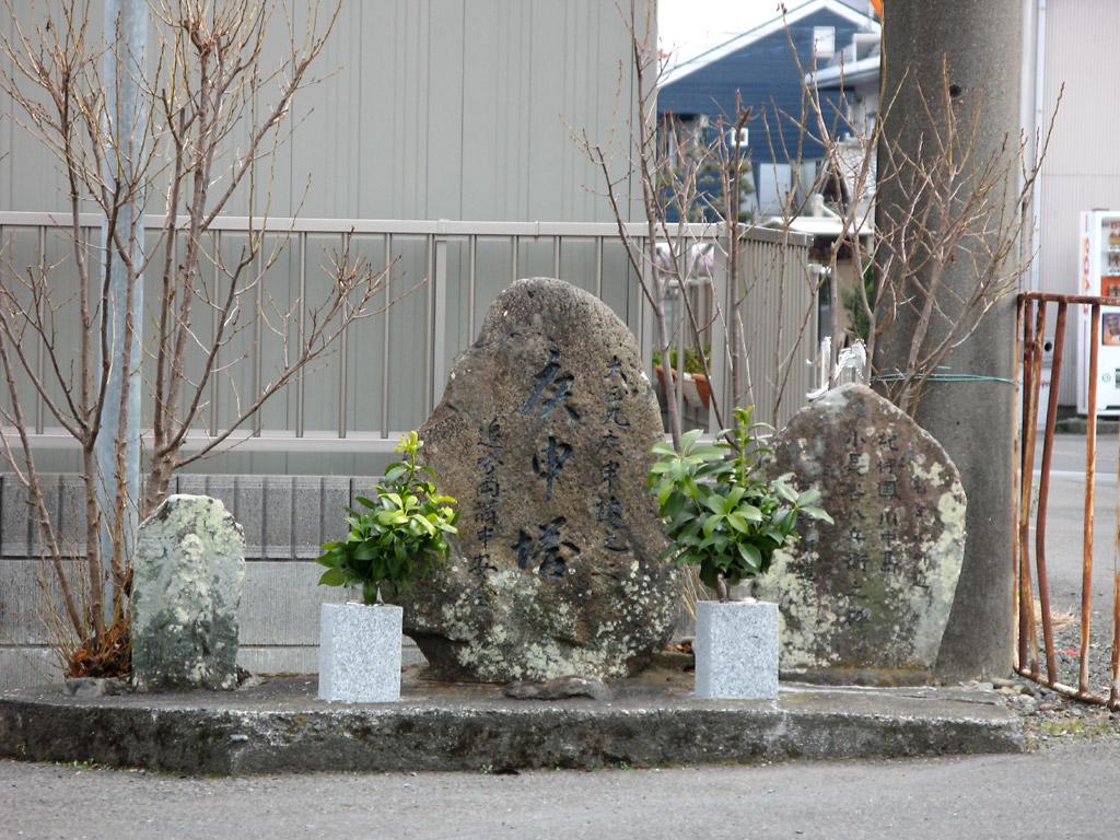 下青島・追分の小長谷八兵衛之碑