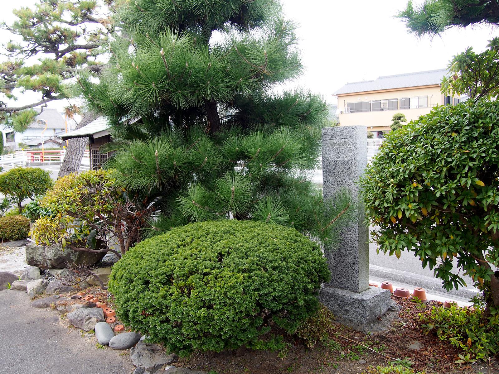 焼津地名碑「小川新町(堰)」