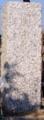 [神仏][川中島八兵衛]一色・免無の紀伊ノ國川中島八郎兵衛