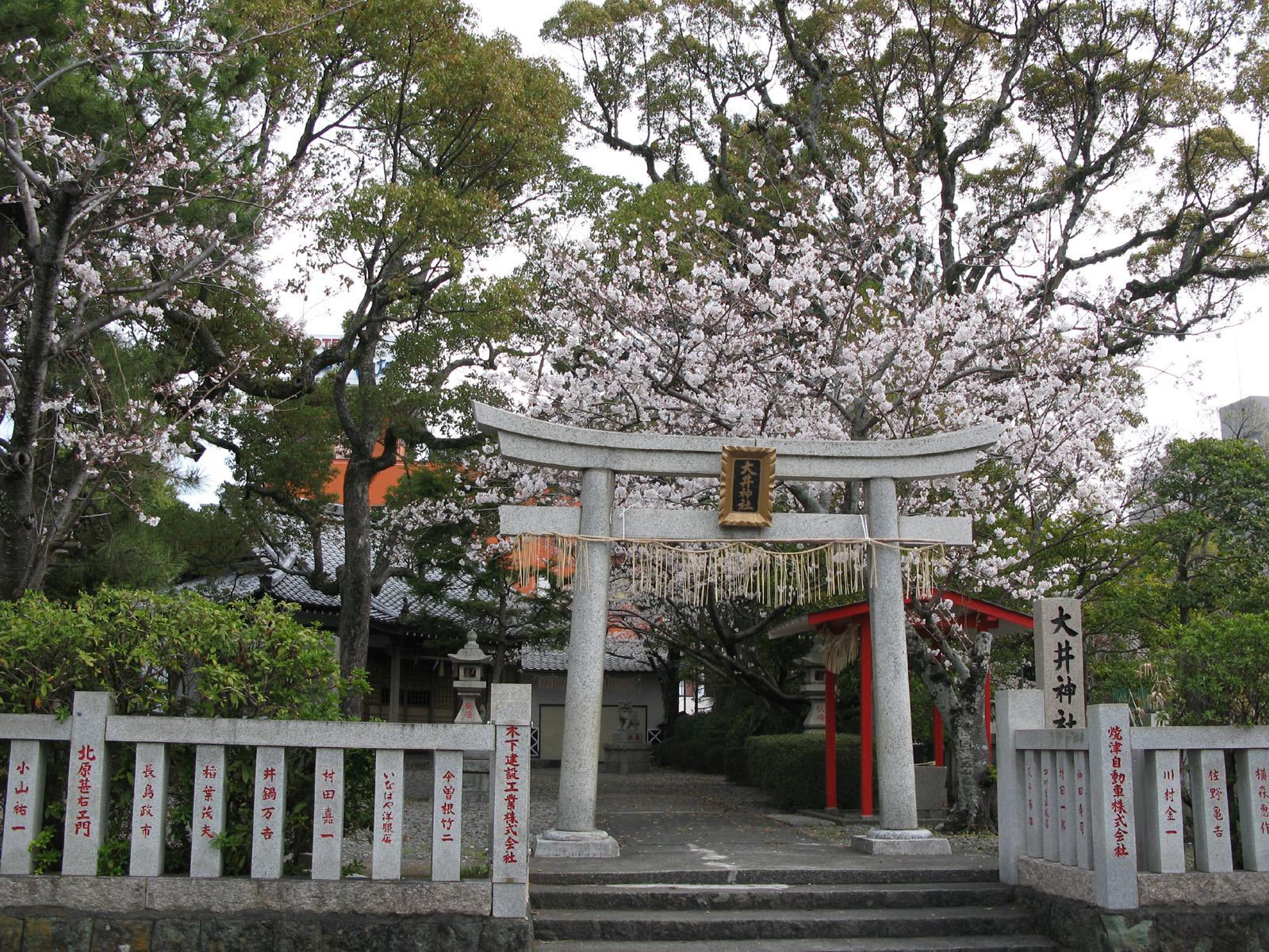 大井神社(駅北)