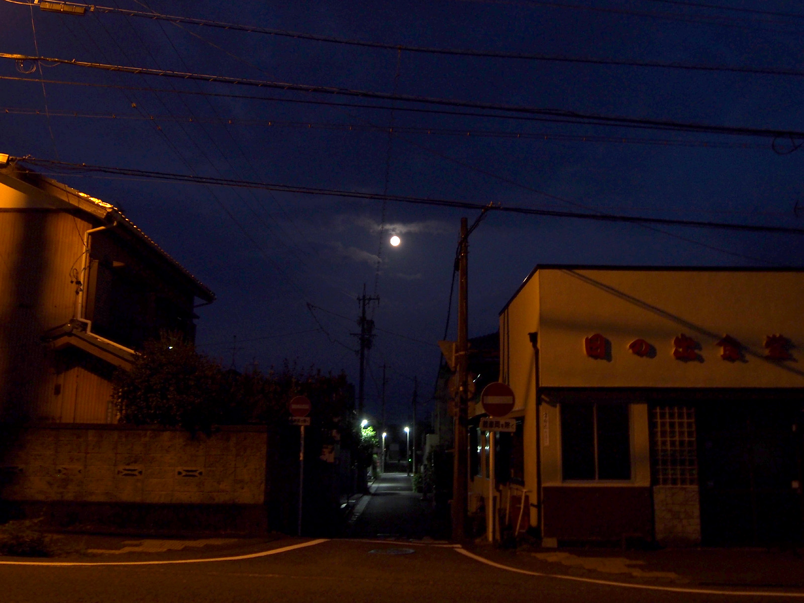 帰り道の満月