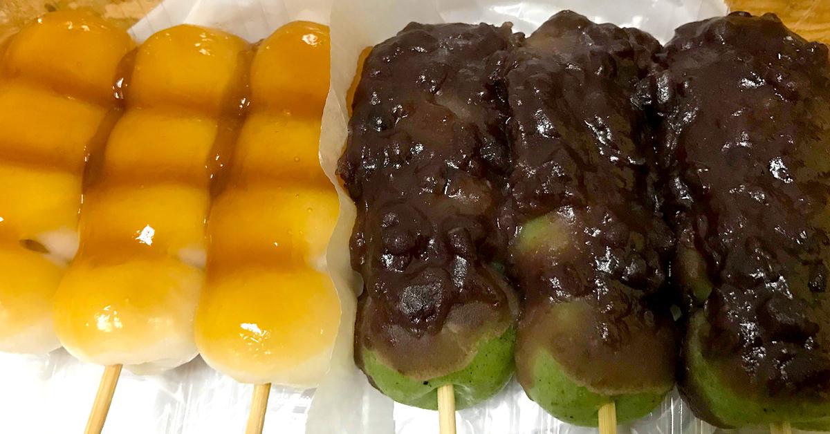 中野製菓の串団子