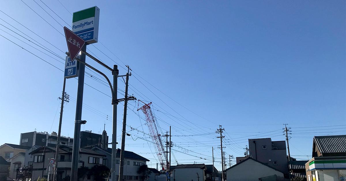 ファミリーマート焼津港店