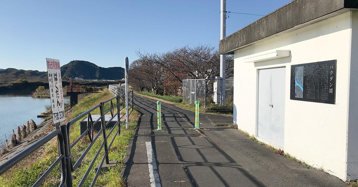 朝比奈川、ばくだん淵伝承板