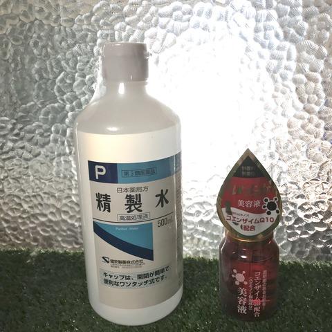 200円化粧水