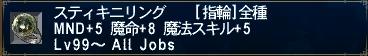 f:id:from20020516:20160930122057j:plain