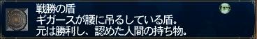 f:id:from20020516:20161010154305j:plain
