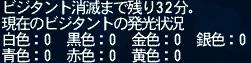 f:id:from20020516:20161010164941j:plain